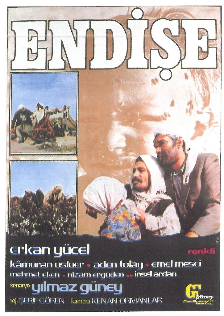 Endişe (1974) [TR] 1080p MUBi WEB-DL AAC2.0 H.264